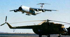 Lockheed C-5 Galaxy: История эксплуатации » Неизвестная авиация